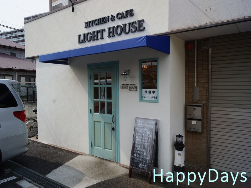成田 ライトハウス カフェ
