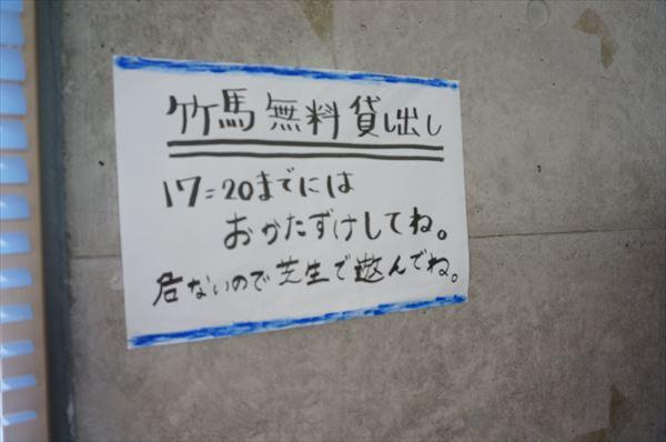 DSC05087_R