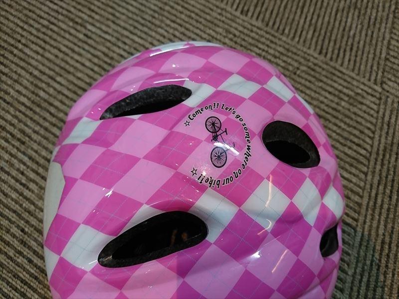 ブレイブボード ヘルメット