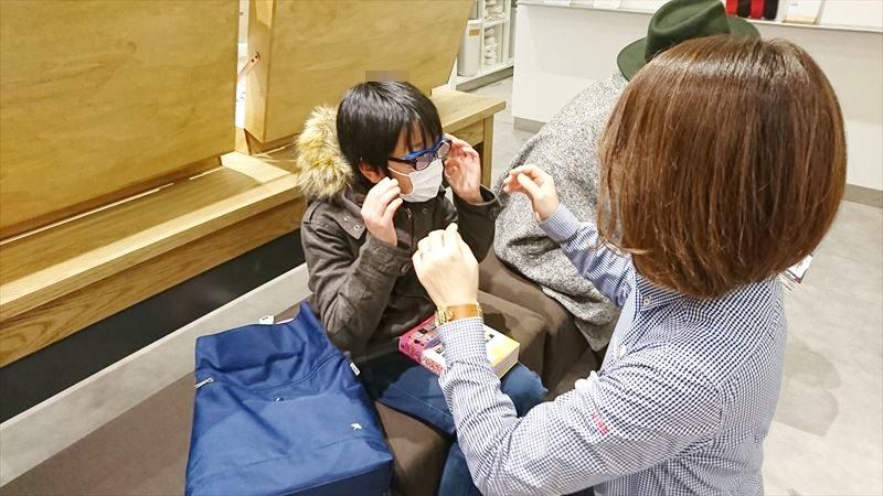 花粉カットメガネ JINS 子供用