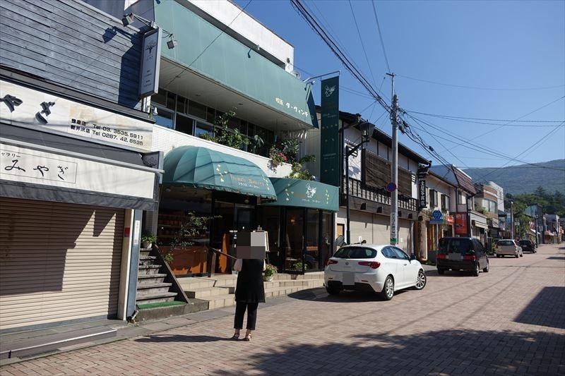 軽井沢銀座 フランスベーカリー