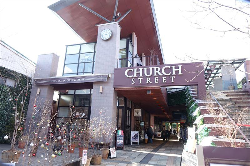 軽井沢銀座 チャーチルストリート