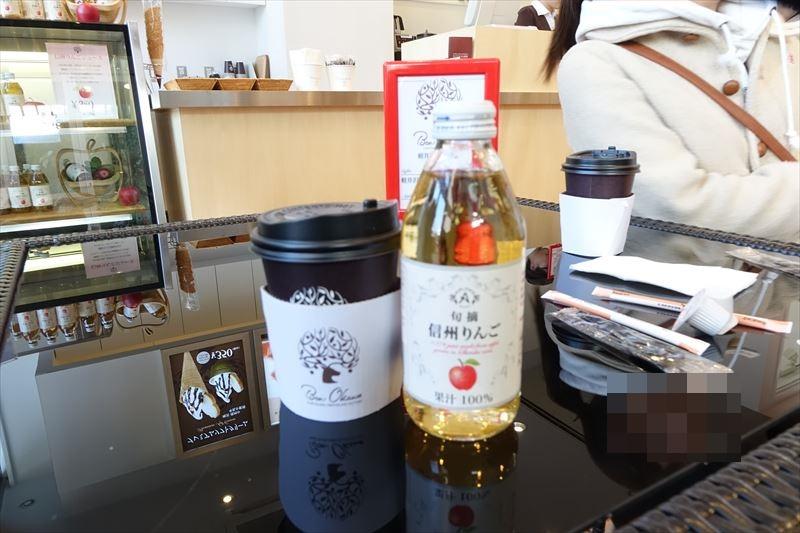 軽井沢銀座 チョコレートファクトリー