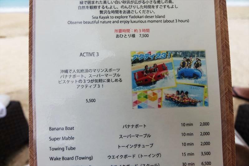 沖縄リッツカールトン 子連れ ビーチ