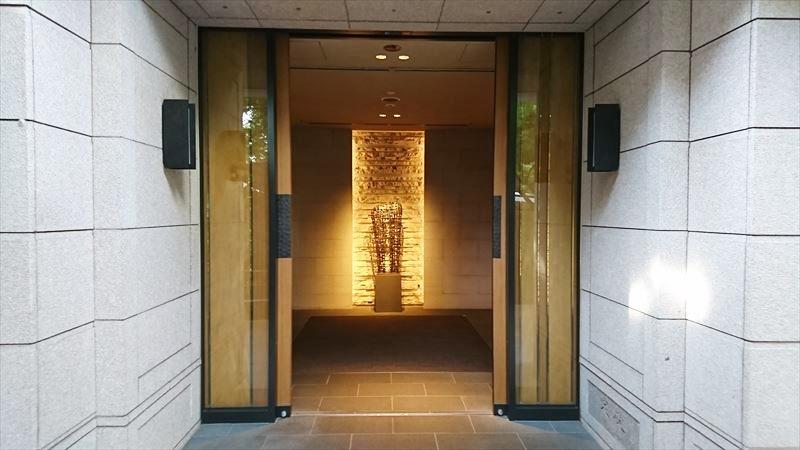 ザ・プリンスさくらタワー東京 子連れ 口コミ