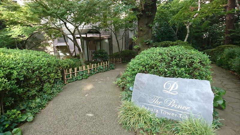 ザ・プリンスさくらタワー東京 子連れ スカイプール 口コミ