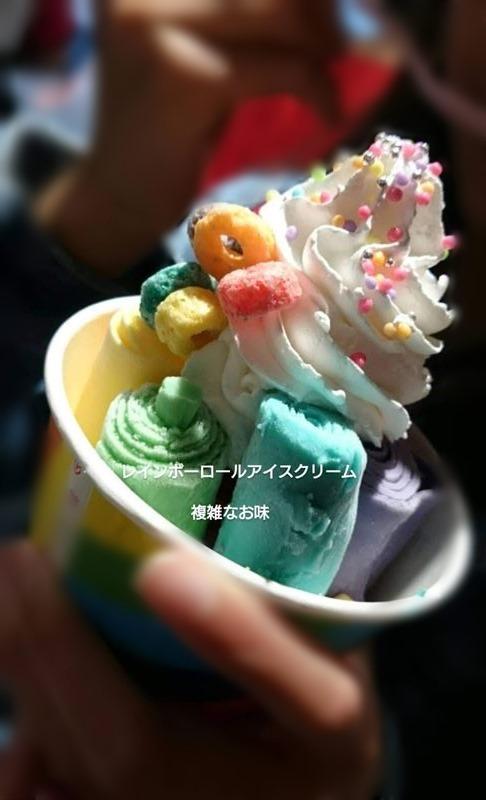 原宿 モッシュ スクイーズ Totti Candy Factory